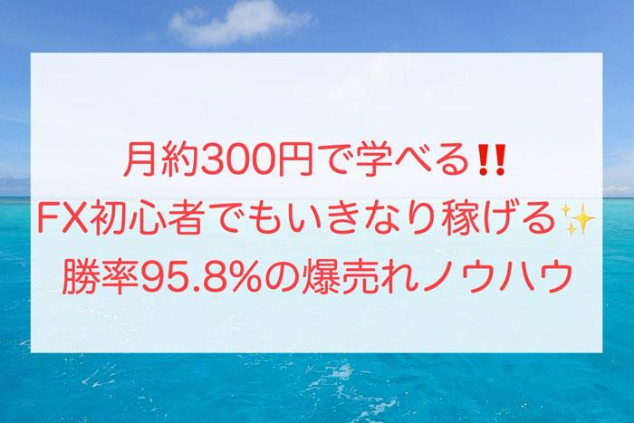 億スキャFX 評判